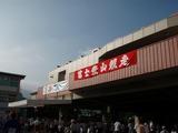 富士登山競走1