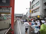 東京マラソンレース中2