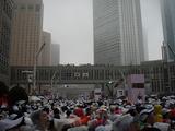 東京マラソンスタート