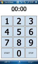 62d53113.jpg