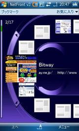 cd482b54.jpg