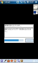 d0cae921.jpg