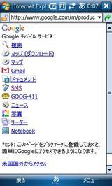 f0dcc002.jpg