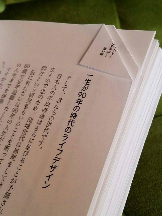 キンコン西野「新しい本屋開きたいからクラウドファンディングするで、目標金額100万円や」