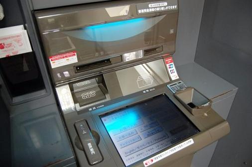 【悲報】銀行さん、口座維持手数料を検討へ 口座を持つだけで年数千円引き落とし