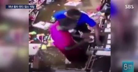 相変わらず嫌われ者だな 〜 ハリケーン被害の混乱で、韓国人経営店が略奪のターゲットに