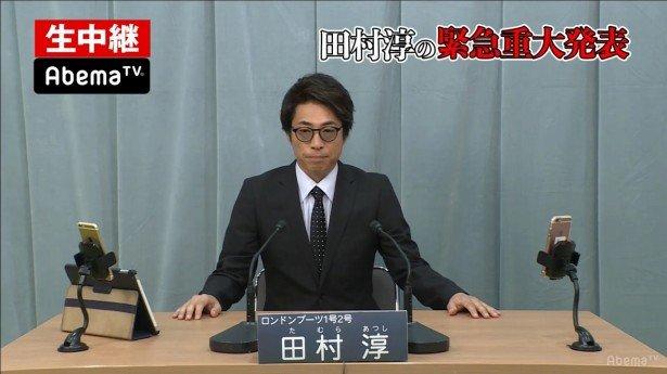 【速報】田村淳、Twitterにてセンター試験の得点を公開するwwwwww