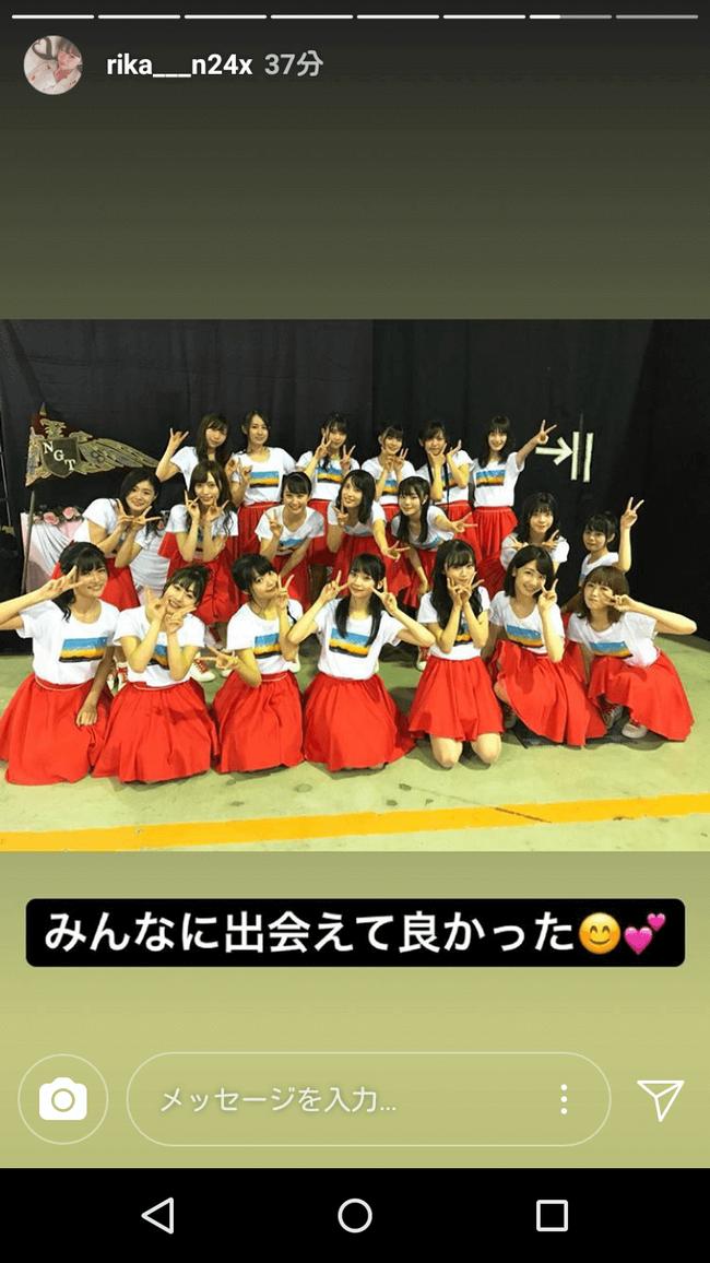 【悲報?】中井りか、AKB48へ完全移籍か!?【NGT48りか姫】