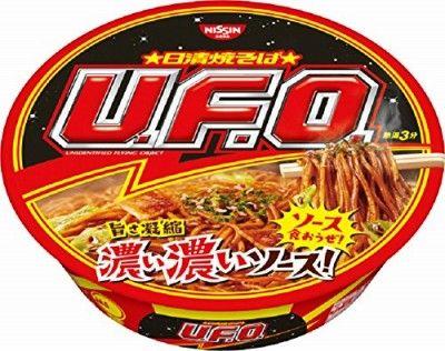 日清さん、U.F.O専用のとんでもない商品を発売してしまう