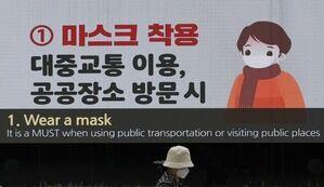 韓国さん「韓国はコロナ終息したから独島って書いてるマスクを日本に送るわ!防疫後進国の国民は韓国に感謝しろよ!」
