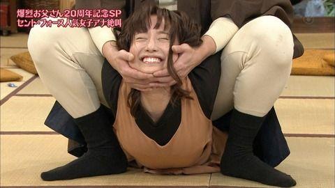 【画像】 石原さとみ似女子アナ柴田阿弥が可愛すぎと話題沸騰wwwwwwwwwwwwww