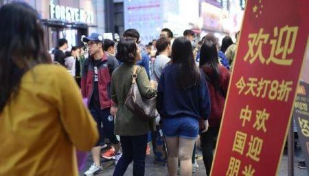 いまやもう手遅れと知れ ~ 日本人の韓国観光活性化に向け戦略必要=韓国専門家が指摘