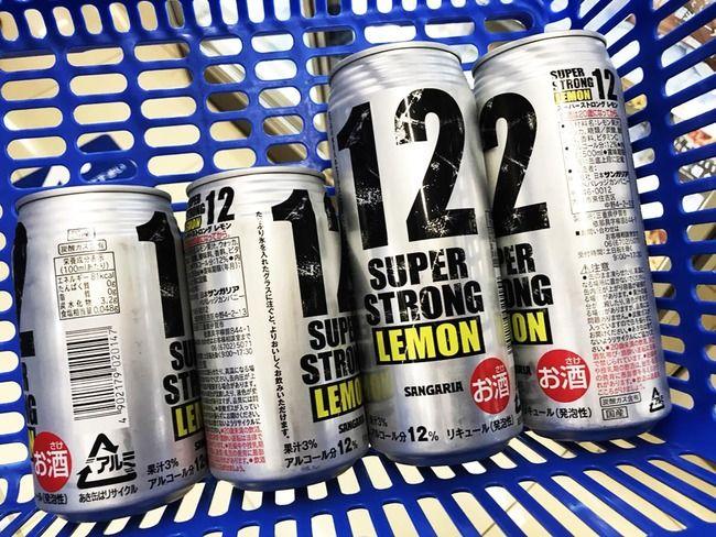 【朗報】「スーパーストロングレモン12%」がヤバイwww