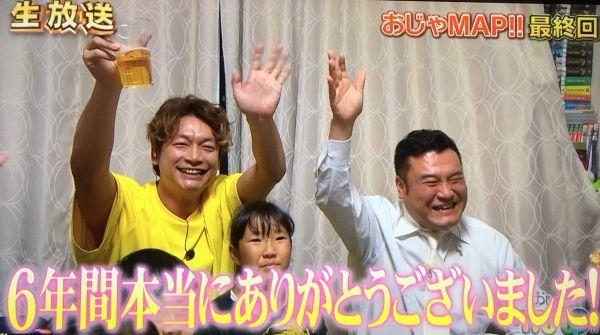 【衝撃】香取慎吾『おじゃMAP』最終回でとんでもないタブー発言!これはガチでヤベえええええええええええ