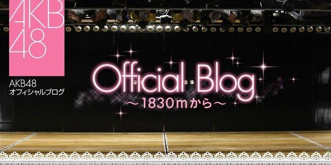 【速報】2017年AKB48劇場元日公演の出演メンバーが発表される!久保怜音・小栗有以など22人