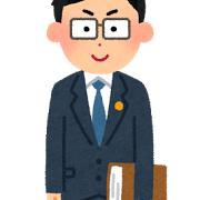 【なんでや】慰安婦問題の日韓合意に対する韓国の対応を肯定する弁護士、多い。