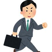 【朗報】ぼく26歳営業マン、冬ボーナスの金額がおおむね確定するwwwww