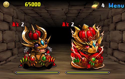 【パズドラ】10/30(金)はゴルドラ!時間割も判明!