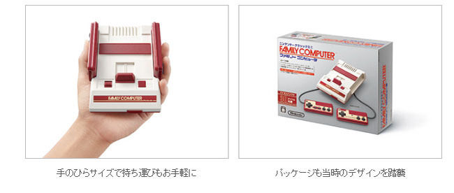 """任天堂""""小型ファミコン""""国内発売 レトロゲーム30本入り"""