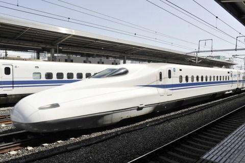 【悲報】新幹線に乗車ワイ、隣の奴のせいで地獄の状況にwwwwwご覧くださいwwwwww
