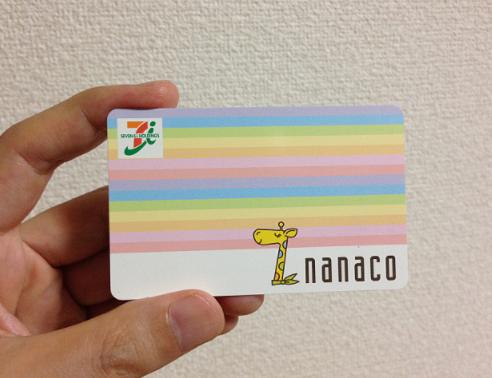 毎日1000円ずつチャージ客「nanacoで」セブン店員ワイ「(頼むぞ…)」