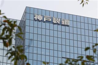 【悲報】神戸製鋼の不正、現場が勝手にやった事だった 社長「全く知らなかった」