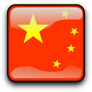 【中国】北朝鮮への資金巡る米国の一方的な制裁に反対