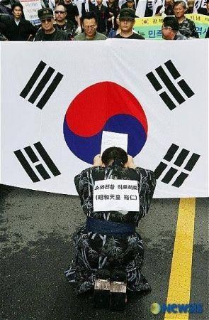 割と真面目にいっぺん滅ぼした方が良くないか? 〜 【韓国】 日本の天皇へ謝罪を要求する活動広まる…政治的指導者だと勘違い、歪んだ歴史認識