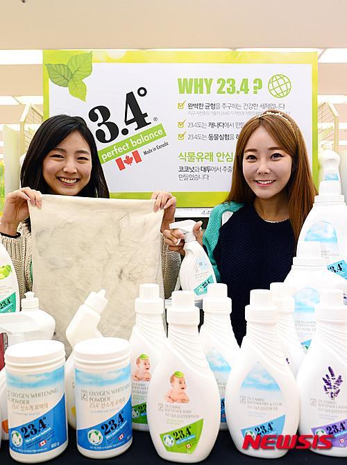 【画像】韓国、環境にやさしい液体洗剤23.4°⇒2ch「今日はこれを召し上がるニカ?」