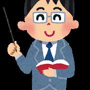 講師「一万円捨てる人はいません。けど世の中には似たような…」 ワイ(時間ってことやろなぁ…)