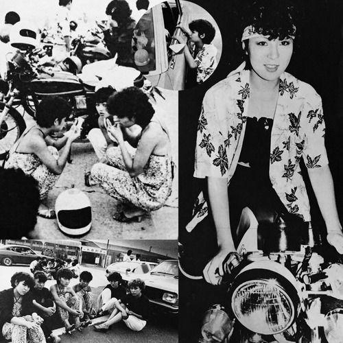 【画像】昭和の女ヤンキーの流出写真がこれ。SEXヤリまくりだったんだろうな・・・・