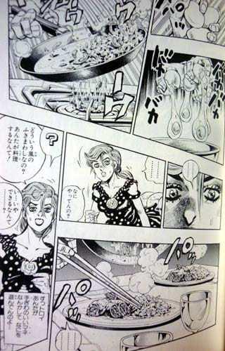 【ジョジョ*】河尻吉良がしのぶに作ってあげてた料理ってなんて名前なの?