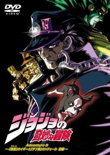 ジョジョ三部OVAについて語ろう!