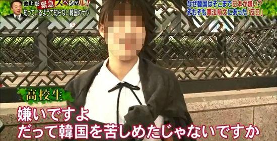 「反日活動の成果やね 。おめでとうw」 ⇒ 金慶珠さん「日本では嫌韓がビジネスとして定着」
