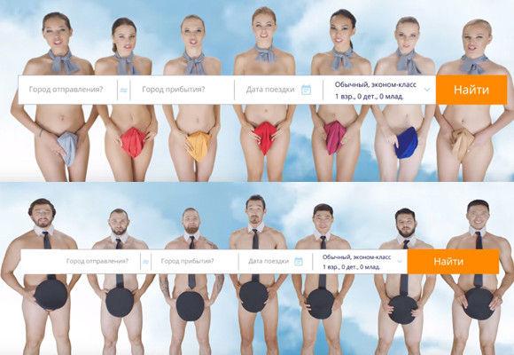 カザフスタンの旅行会社のコマーシャルがアキラ100%に寄せてきている件
