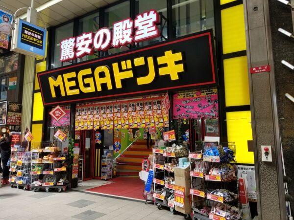 【超朗報】ドンキホーテさん、寿司40貫を298円で販売wwwww