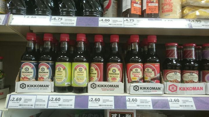 キッコーマンの「米にかける用の醤油」が世紀の発明だった