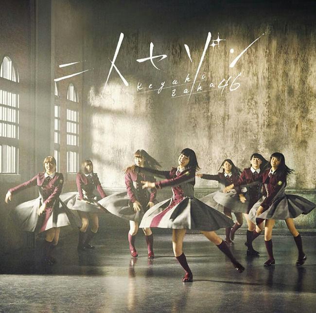【速報】欅坂46 3rdシングル「二人セゾン」初日の売上は353,640枚!