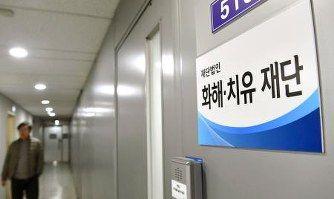 韓国政府、ガチで日本と断交へ