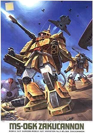 ※ガンダムの対空装備、対空兵器、もしくは対空に使われた武器について語ろう