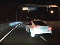 どうした?wwww首都高で撮影された急に変な動きをするレクサスRC Fのビデオ。