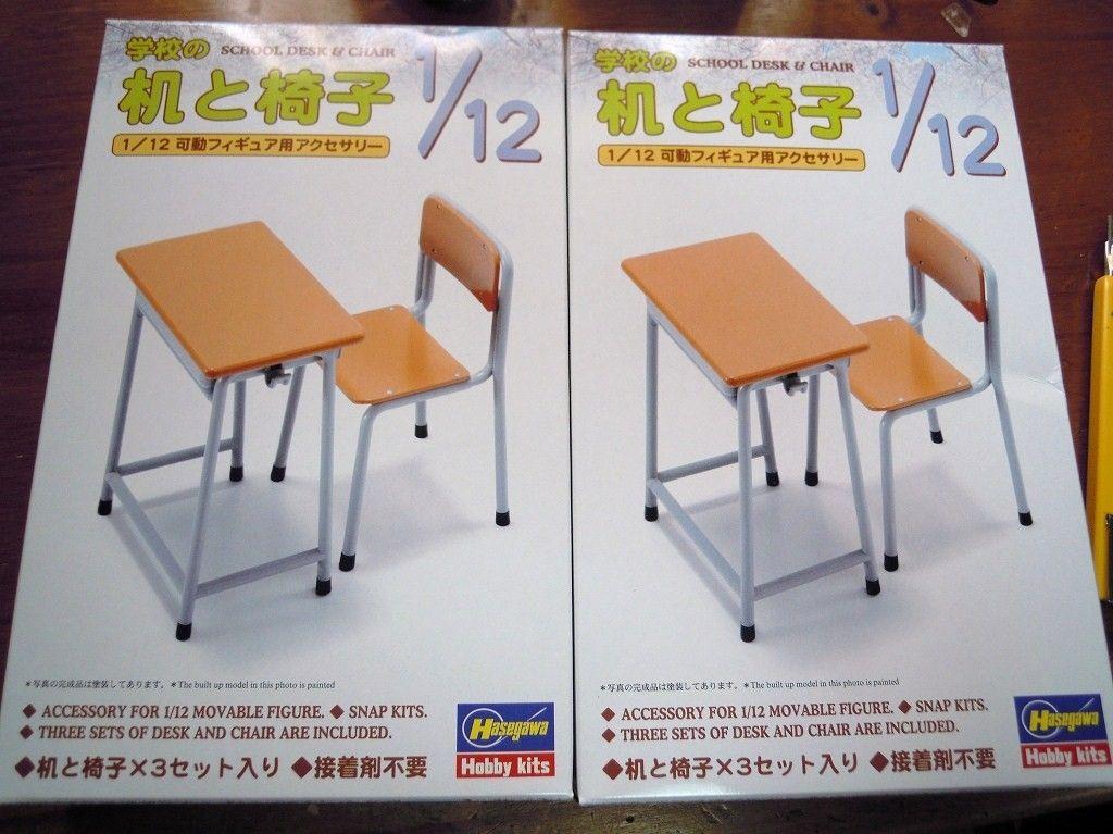 【ウッディ】学校の机と椅子買ったwwwwww授業を始めますwwwwwwwww【画像】