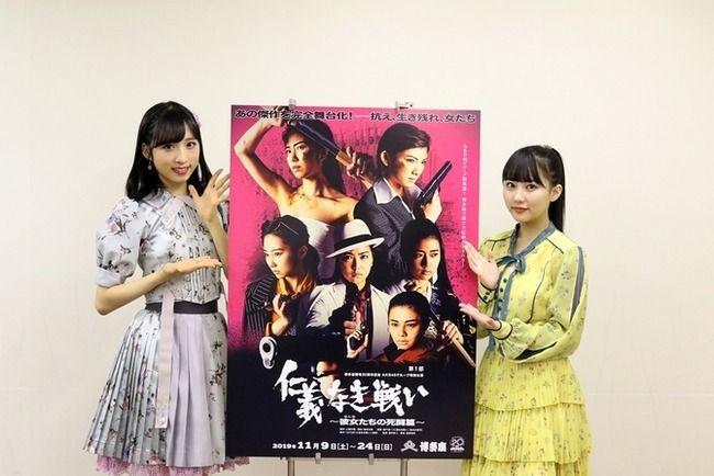 【朗報】博多座、売れなさすぎてヲタの予想通りの特典を追加!!【AKB48グループ仁義なき戦い~彼女(おんな)たちの死闘篇~】