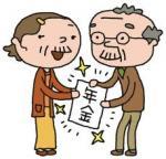 【2年連続黒字】厚生年金と国民年金の決算