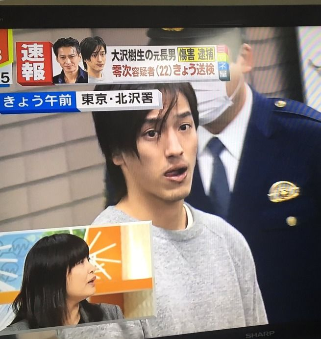 テロップ「大沢樹生の元長男 傷害 逮捕」