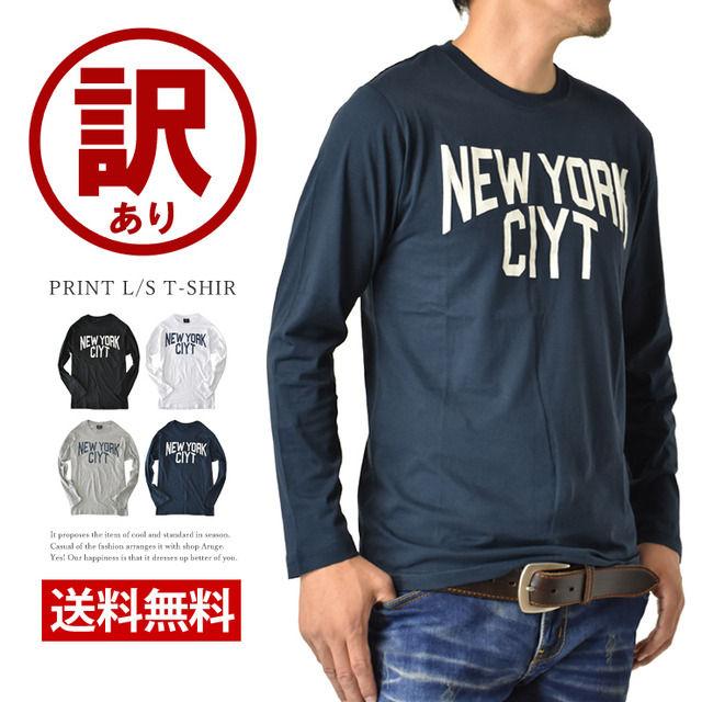 訳ありTシャツが大特価wwwwwwwwwwwwwwwww
