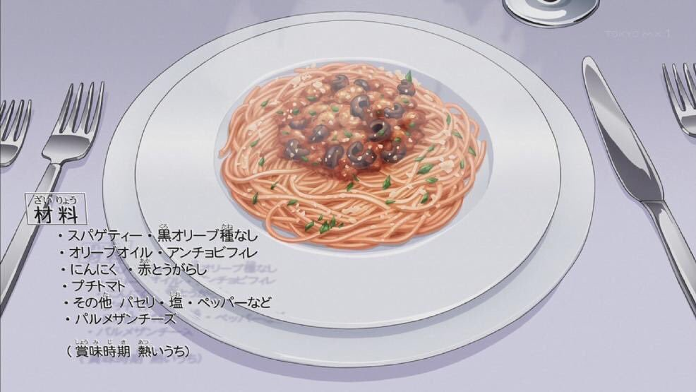 【ジョジョ】三大飯「娼婦風スパゲティ」「ブチャラティが食ってたピザ」あと一つ