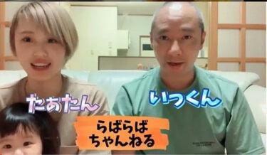 【悲報】いしだ壱成さん、ネットのバッシングや殺害予告に悩まされうつ病を発症していた…
