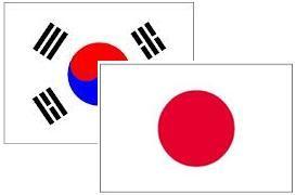 慰安婦:天皇謝罪に言及の韓国国会議長に河野外相「発言気を付けて」