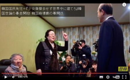 【動画】早くも韓国国内で公約不履行の動きが活発化!10億出さなくて済むんじゃね?